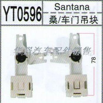 供应优质汽车塑料卡扣 桑塔纳系列 汽车卡扣配件大全