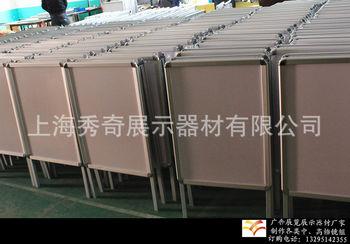 外销处理a1-b2/a型展板/户外展板/大型展板/出口优质海报架