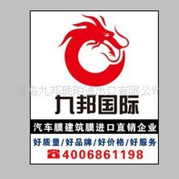 logo 标识 标志 设计 图标 350_350