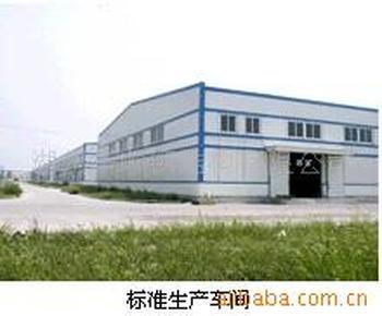 供应钢结构车间厂房