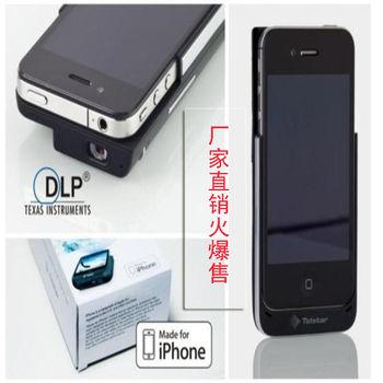深圳微型投影仪 高清便携式投影机 苹果iphone4/4s手机投影仪图片