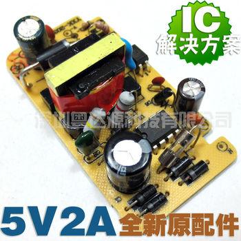 专业供应5v2a电路板全新原件 ic解决方案 5v2a电源适配器电裸版