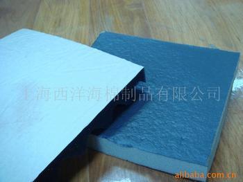 供应结皮海绵_上海西洋海棉制品有限公司