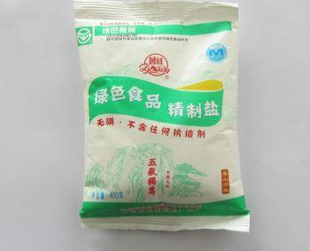 【国家食盐定点厂家】出口绿色食品食用盐 碘盐 无碘盐 矿盐