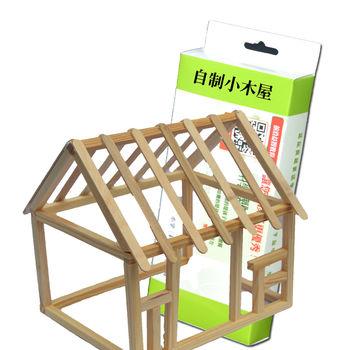 科技小制作科学实验器材科普幼儿园玩教具 建筑物的形状 小木屋
