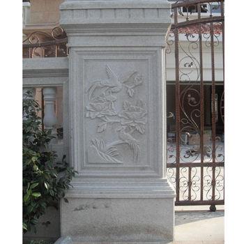 供应围墙石柱 家居别墅外墙围墙石材柱子 石材雕花柱