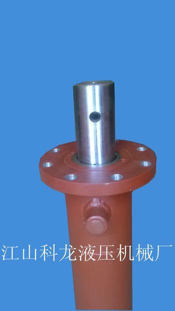 基本参数 加工定制是 : 类型活塞式液压缸 安装形式前法兰式 : 型号图片