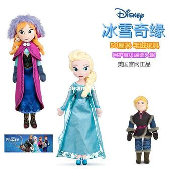 冰雪奇缘大冒险皇后艾莎 frozen冰雪公主 公仔人偶 手办玩具 娃娃