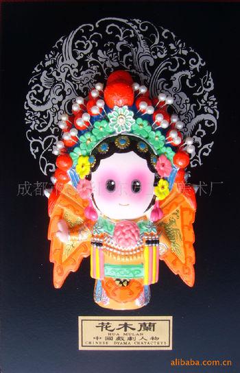 东方工艺 创意家饰 出国外交礼品 q版卡通京剧脸谱泥塑板卡花木兰