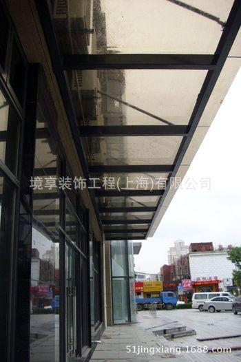 厂家专业制作钢结构玻璃雨棚,钢结构葡萄架,钢结构停车棚等