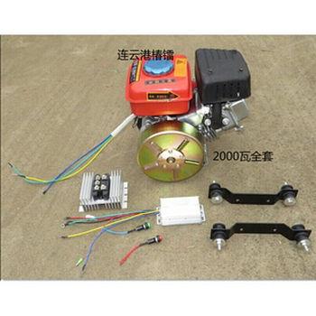 48v发电机,60v发电机,电动车增程器,增程器