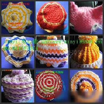 儿童手工毛线帽子 宝宝毛线帽 钩织毛线帽