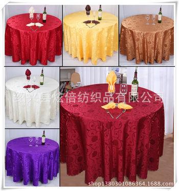 厂家成本价促销 牡丹花台布 酒店圆桌台布 高档桌布 饭店专用