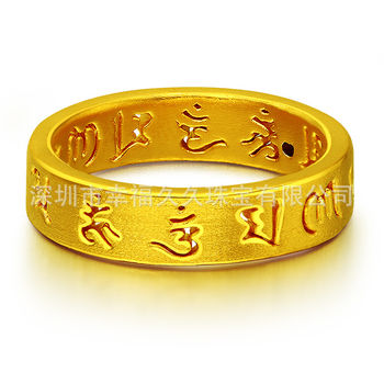 六字真言3d硬金黄金婚戒戒指 足金心经戒指 情侣对戒正品包邮
