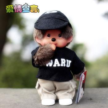 男生款 正版monkiki童话情侣蒙奇奇公仔小娃娃毛绒玩具小玩偶礼物