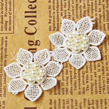 纯手工缝制水溶刺绣花朵 手工钉珠 童装辅料配饰 立体