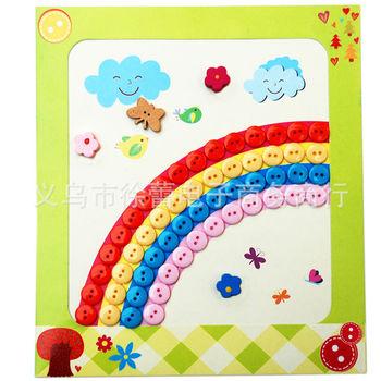 儿童纽扣画 手工制作扣子画 幼儿园手工diy粘贴画材料
