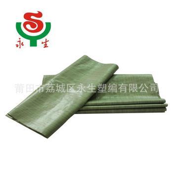 蛇皮袋厂家 塑料蛇皮口袋批发 快递袋 专业的蛇皮包装袋 80*100