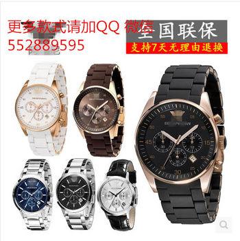 玛尼手表要多少钱_新款批发玛尼手表男表女表ar5890/5905/5920防水石英_