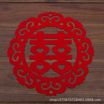 常年加工定做喜字剪纸 大红圆形花边喜字 心形方形喜字欢迎批发
