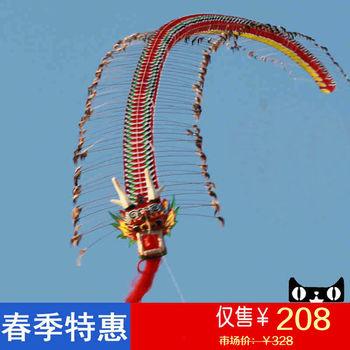 潍坊风筝批发 传统工艺龙头蜈蚣 儿童风筝 厂家直销 风筝批发