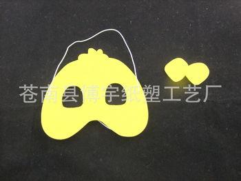 【厂家定制】eva泡沫海绵纸面具 卡通面具 动物面具 化妆舞会道具