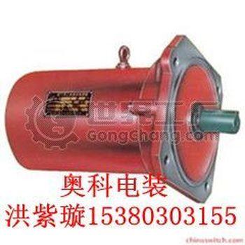 供应ybdf-311-4阀门专用电机_扬州奥科电动阀门有限