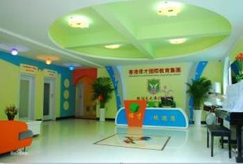 幼儿园室内设计中,对地面的装修要求介绍