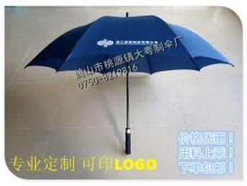 广州个性广告伞制作厂家直供 尺寸齐全_鹤山市桃源镇