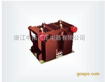 jszvr-3,6,10w电压互感器 v式接线 浙江中拓高压电器