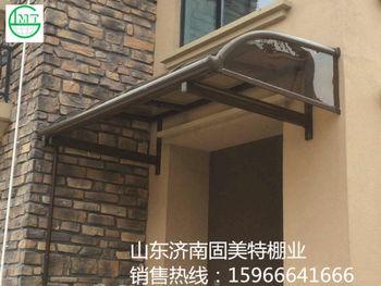 铝合金雨棚透明雨蓬露台阳台窗户雨篷遮阳遮雨篷雨搭加厚车棚