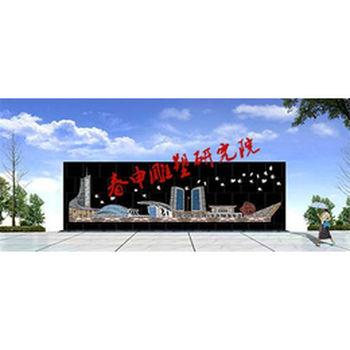 安徽春申雕塑艺术有限公司 瑶海区银屏街作为合肥首条老街改造的步行