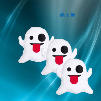 新款毛绒玩具公仔 趣味小幽灵qq表情抱枕 创意卡通靠垫沙发靠枕图片