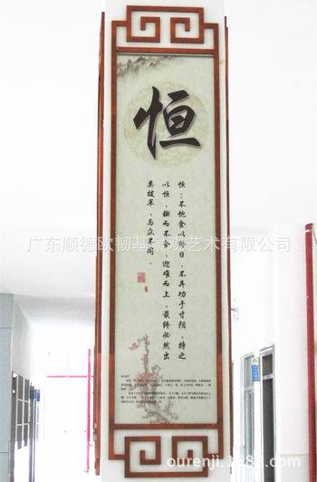 厂家直销 校园文化建设雕塑 学校墙面装饰画走廊柱子装饰画工艺品