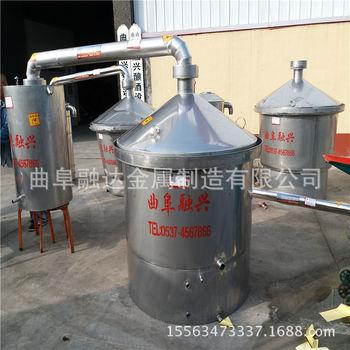 家用小型酿酒设备 不锈钢白酒酿酒设备 蒸馏烤酒烧酒设备厂家