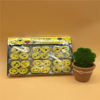 韩国文具可爱笑脸表情橡皮学生经典款文具奖品幼儿园淘宝热销赠品