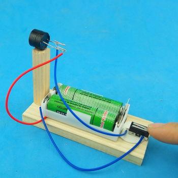 学生手工作业材料包diy实验科技小制作小发明发报机环保科学