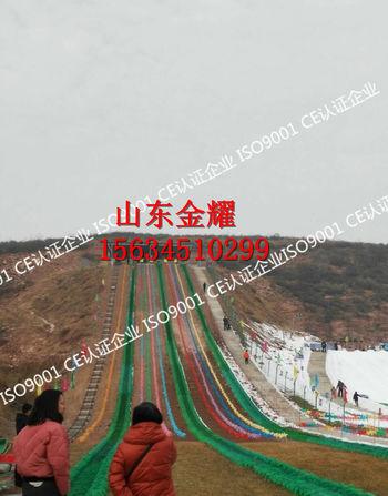 游乐场大型娱乐项目滑草场滑草道设计规划滑草道人造草皮滑草设备