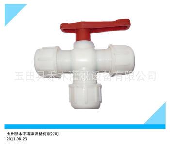 塑料球阀 三通球阀 滴灌 节水灌溉图片