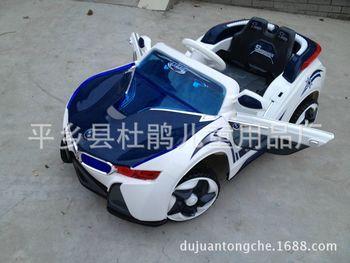 2013新款概念寶馬電動車,雙驅電瓶車廠家批發