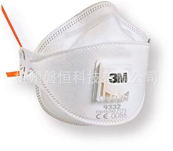3m口罩 9332 ffp23 高毒放射手防护口罩 焊接防护 防毒口罩 口罩
