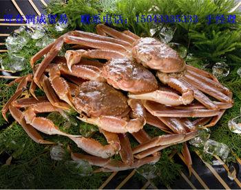 鲜活海鲜 批发供应 朝鲜鲜活板蟹