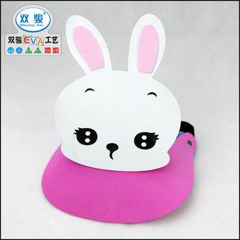 动物头饰 幼儿园表演头饰 泡沫海绵纸帽子 六一儿童节