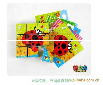 9粒方块动物认知拼图 儿童智力玩具 积木木制