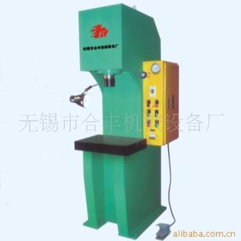 无锡亚博极速下注械 无锡油压机 无锡单柱亚博极速下注 单柱油压机