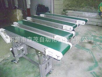 森茂自动化机械,专业生产流水线输送带/流水线皮带机销售批发