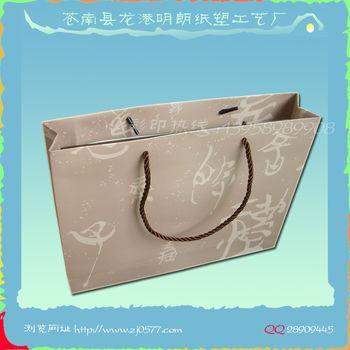 厂家专业生产整套精品礼盒纸袋纸盒套装/纸袋/包装附纸