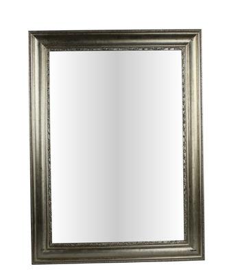 商务联盟 商品市场 礼品,工艺品,饰品 装饰框架 镜框 实木镜框 实木