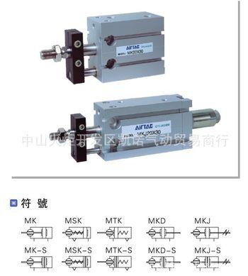 批发 供应原装亚德客airtac气缸多位置固定型气缸mk系列图片