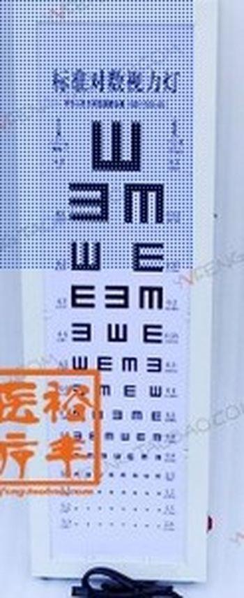 商品详情 本产品为标准对数视力表灯箱,适用于一般体检的视力测定
